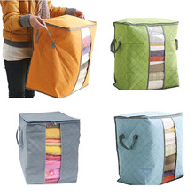 Fashion travel Bags Large Clothes Bedding Duvet Zipped Pillows Non Woven Storage Bag Box Juy12