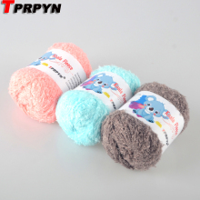 1Pc=50g Small koala yarn towel line hat line scarf Woolen special line knitting coral fleece yarn(China)