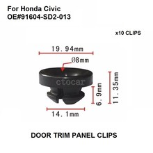 Car Styling x10 Nylon For Honda Civic Hood Prop Rod Grommet Clip 89 - on 91604-SD2-013 New(China)