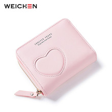 2017New Designer Heart Cute Pink Small Wallet for Women Lady Mini Clutch Coin Purse Card Holder Pocket Girl Short Wallets Zipper(China)