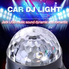 Voice Activated Stage Light Show Mini Disco Crystal Magic Ball Club KTV Wedding Show Car Pub Disco DJ Lighting 6 Color LED  A609