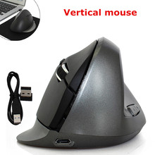 1600 DPI Wireless Vertical Mouse Wireless Vertical Mice USB 2.0 Gaming Mouse Ergonomics Vertical Mouse for Computer Gamer