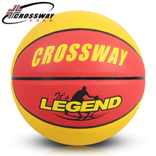 CROSSWAY New Brand PU basketball games balls offcial size and weight Size 5 basketballs 583 indoor or outdoor balls(China)