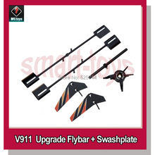 WLtoys V911 Helicopter Upgrade Parts Balance Bar + Carbon Shaft + Swashplate + Vertical Tail