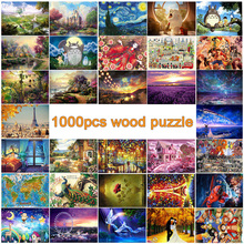 1000pcs wooden puzzles for adult DIY wood jigsaw puzzle educational 3D puzzle toys for child kid gift(China)