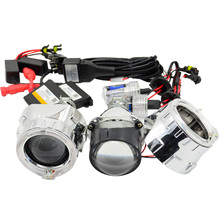 "2.5"" hid bixenon projector lens car assembly kit Ac xenon kit DRL day running round angel eyes hearlight H1 H4 H7(China)"