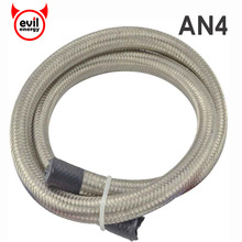 evil energy 1M AN4 Stainless Steel Hose Line Double Braided Fuel Line Universal Car Turbo Oil Cooler Hose 1500 PSI Silver
