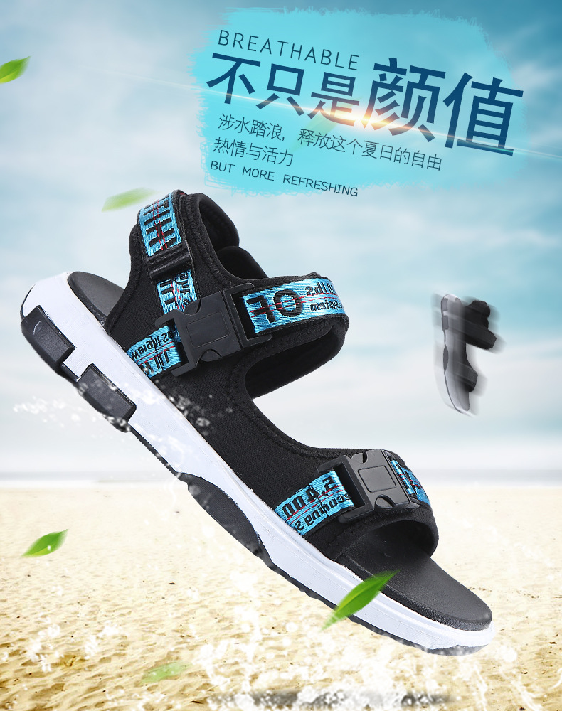 Summer Men Beach Sandals Fashion Breathable Walking Shoes Male Adult Comfortable Flat Sandals Outdoor Footwear Chaussures Homme 9 Online shopping Bangladesh