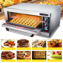 New Digital Temperature Control Baking Oven LC-ACL-10 Commercial Oven Cake Bread Pizza Oven Large Electric Oven 60L 220V 3200W(China)