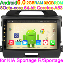 for Kia Sportage 2010 2011 2012 2013 2014 Car Android 6.0 Smart Intelligent Multimedia DVD Radio Player GPS Auto Stereo Navi(China)