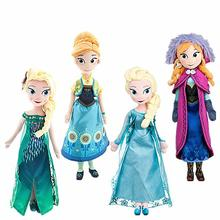Hot New Style Elsa Anna Princess Snow White Queen Soft Teddy Dolls Toys Anti-fraud Brinquedos Sven Gifts Children Birthday Gift
