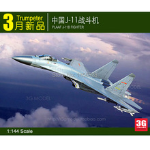 Trumpeter hobbyboss scale model 1/144 scale aircraft 03915 PLAAF J-11B FIGHTER Assembly Model kits scale airplane model kit