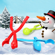 1pc Winter Snow Ball Maker Sand Mold Tool Kids Toy Lightweight Compact Snowball Fight outdoor sport tool Toy Sports(China)