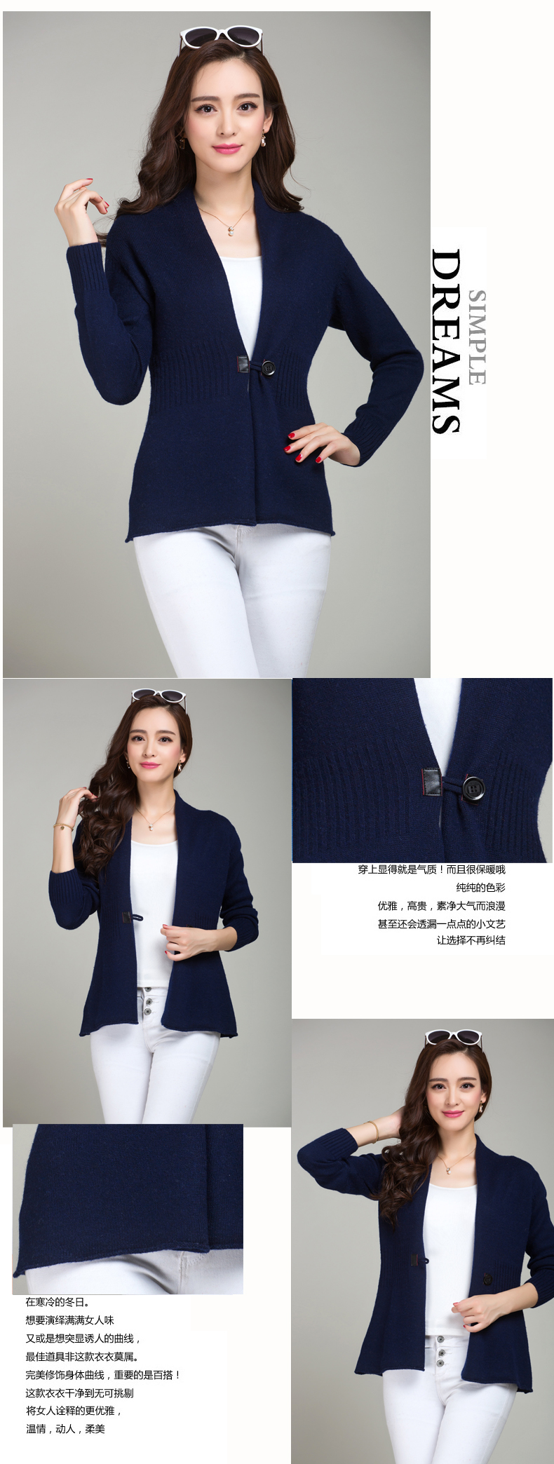 ebd9b03015 2018 2017 Women s Long Sleeve Knitted Cashmere Cardigan Sweater ...