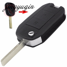 jingyuqin For Citroen Peugeot 307 107 207 407  Modified Remote Entry Key Fob Shell Case HU83 Blade 2 Buttons