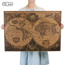 Retro World Map Nautical Ocean Map Vintage Kraft Paper Poster Wall Chart Sticker Antique Home Decor Map World 72.5*51.5cm(China)