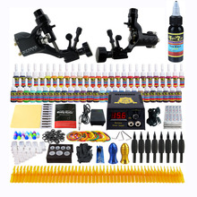 Starter Beginner Complete Tattoo Kit Professional Tattoo Machine Kit Rotary Machine Guns 54 Inks Power Supply Grips Set Tk255
