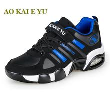 SUM new arrival 2016 lifestyle men basketball shoes woman outdoor sport AO KAI E YU brand sneakers teenagers shoes cushion sole(China)