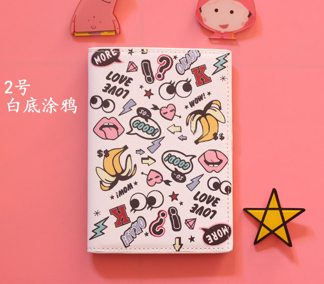 British Style passport cover (5)