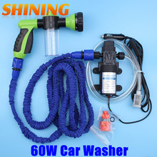 High Pressure Self-priming Electric Car Wash Washer Water Pump 12V Foam Car Washer Washing Machine + Foam Water Gun Nozzle