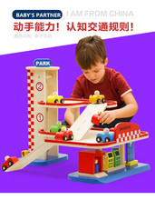 Children's car multi layer puzzle parking lot model boys assembled rail car wooden toys For New Year gift In Stock
