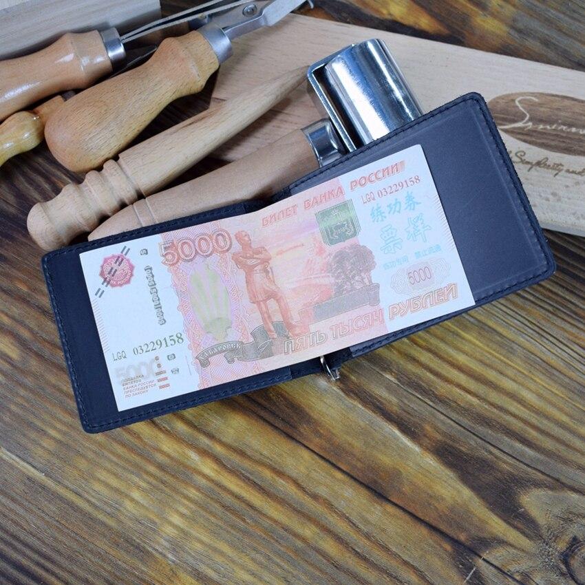 wallet 1131