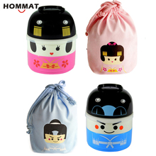 Hakoya Geisha Doll Kawaii Japanese Bento Lunch Boxs for Kids Picnic Food Container Bowls Lunchbox with Bag Plastic BPA Free