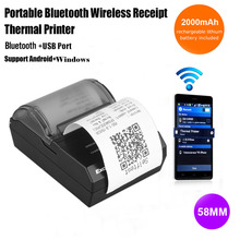 Ship from Oversea Excelvan HOP-E200 Portable Wireless 58mm Bluetooth Thermal Printer Dot Receipt Printer for Android Windows IOS
