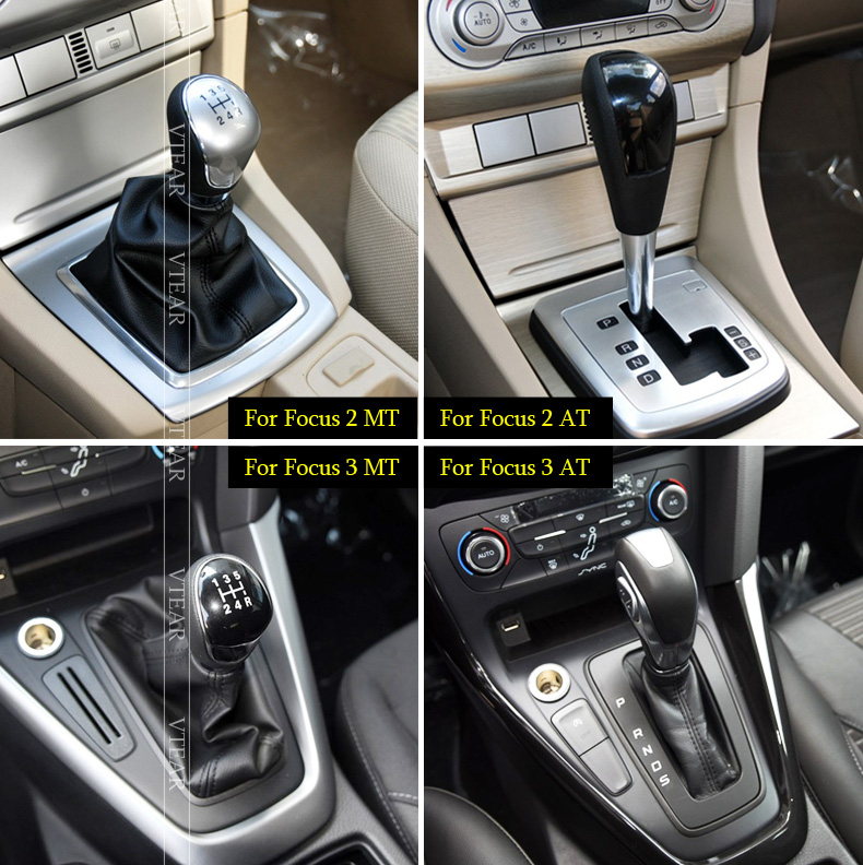 For-Focus-handbrake-and-gearhead-cover_02