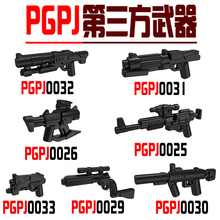 Buildng Blocks 10pcs/lot Weapons of Star Trek Halo Science fiction Star War Weapon Pack Baby Toys