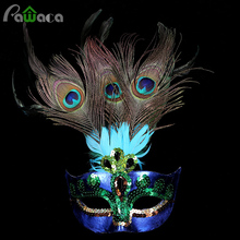 Party Mask Woman Female Masquerade Masks Luxury Peacock Feathers Half Face Mask Party Cosplay Costume Halloween Venetian Mask
