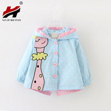 New Autumn Kids Girls Coats Clothing 2017 Baby Girls Fashion Cartoon Dots Hooded Trench Coat 6-36 months !