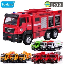 Kids Gift High Quality Alloy Firetruck/Deluxe Fire Truck/Garbage truck/Concrete car/Dump truck/engineering truck Metal Toys Car