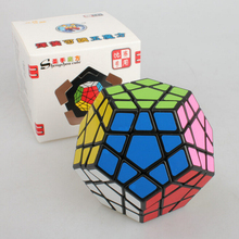 Children's Christmas Birthday Gift Toy Shengshou 5x5x5 Puzzle Magic Cube Megaminx Plastic Cubo Magico Training Magnetic Ball(China)