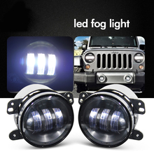 CO LIGHT 2PCS 12v 4 inch 30W Led Fog Lamp Assembly Off Road Car Light for Jeep Wrangler Dodge Journey Cruiser Chrysler 300