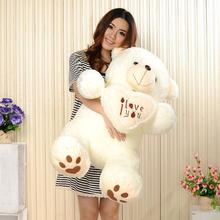 2016 Beige Giant Big Plush Teddy Bear Soft Gift for Valentine Day Birthday cbhum(China)