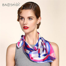 [BAOSHIDI]12m/m Silk Satin Square Scarf Neckerchief,100% Silk Luxury Brand Summer scarves women, Elegant Headscarf handkerchief