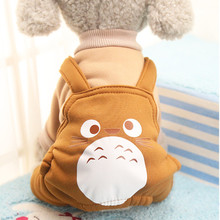 Overall Style Pet Dog Thick Winter Coat Clothes From XS to XXL Dog Coat Dogs Clothes Four Legs