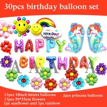 30pcs Ariel princess balloon foil material happy birthday balloons set for birthday party little mermaid balloons(China)