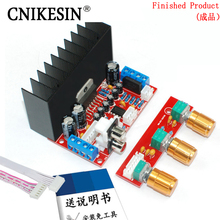 CNIKESIN TDA7377 amplifier board Single power computer super bass 2.1 power 3 channel sound amplifier TDA7377 Finished product(China)