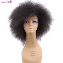 Amir Hair Afro Kinky Curly Wig Natural Black And 6 Colors For Choose Heat Resistant Wigs For Black Women(China)