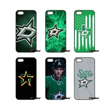 For iPod Touch iPhone 4 4S 5 5S 5C SE 6 6S 7 Plus Samung Galaxy A3 A5 J3 J5 J7 2016 2017 Sport Case Dallas Stars Logo Case Cover