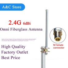 2.4g wifi antenna  omni fiberglass base station antenna outdoor roof monitoring system wireless wifi signal coverage