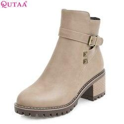 Женские мотоботы на молнии QUTAA, бежевые невысокие ботинки на высоком устойчивом каблуке, с круглым носком, мотоциклетные ботинки, размеры 34...