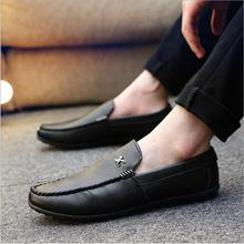 Men Casual Suede Loafers Shoes 2017  Leather Driving Moccasins Gommino Slip on Men Formal Loafers Shoes Male Dress Loafers