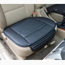 VEHEMO Universal Car Bamboo Charcoal Leather Seat Cushion Breathable Therapy Padded Auto Office Chair Cover Pads Accessories