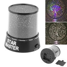 Romantic Colourful Cosmos Star Master LED Projector Lamp Night Light Gift Worldwide Store(China)