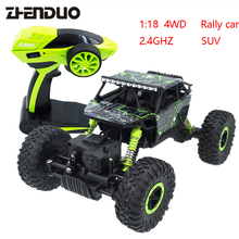 RC Car 2.4GHz 4WD Rock Crawlers Rally Car 4x4 Double Motors Drive Bigfoot Car Remote Control Car Model Off-Road Vehicle Toy(China)