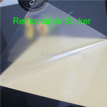 30 Sheets A4 Transparent Clear Removeable ( Not Permanent Glue) Sticker ONLY For Laser Printer Lamination Film