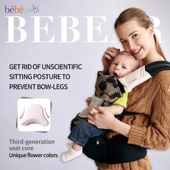 3-36 de 5 Meses em 1 posição 20Kg Ergonômico multi-função de Corrigir a postura do bebê hipseat mochilas portador de bebê estilingue criança